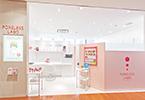 shop_abeno