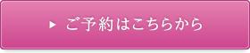 menu_btn_off
