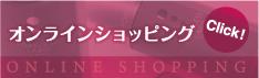 shopbnr_on
