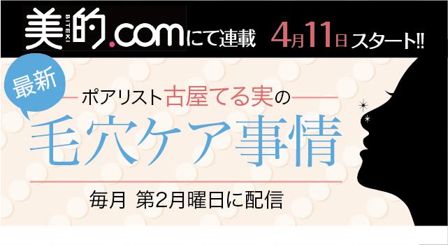 biteki_top